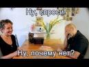 RUSSIAN SOUVENIR 2 - Prepositional Case Plurals / РУССКИЙ СУВЕНИР 2 | Russian 1