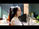 Axwell /\ Ingrosso - More Than You Know ( cover by )