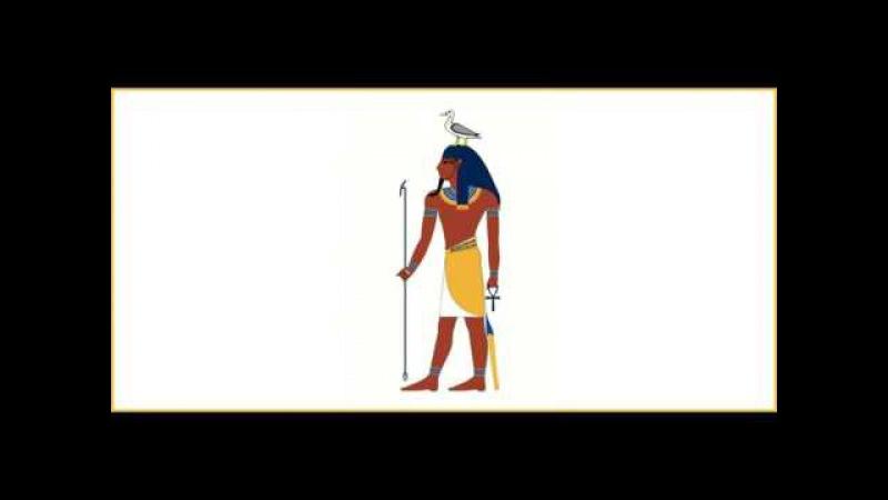 Геб. Египетский Бог земли
