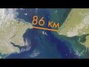 Как пересечь Берингов пролив? - Недавно я узнал №3