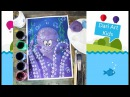 Рисуем с детьми! Осьминог гуашью! Dari_Art_Kids