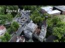 Эстония – наш красивый дом. Пярну