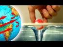 🌑 Эксперименты с водой Куда закручивается вода в разных полушариях Земли Игорь