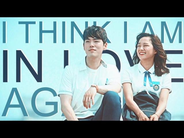 I think im in love ♡ eun ho tae woon [SCHOOL 2017 MV]