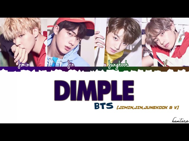 BTS (방탄소년단) - Dimple / Illegal (보조개) Lyrics [Color Coded_Han_Rom_Eng]