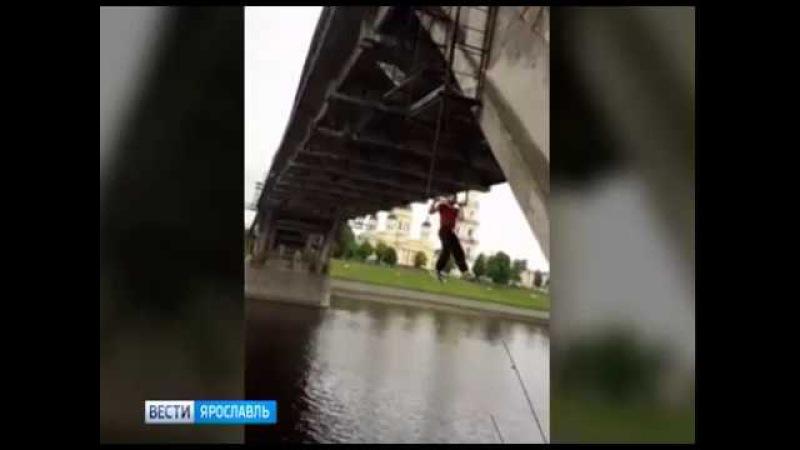 Экстремал из Рыбинска подтягивался на металлической лестнице моста через Волгу