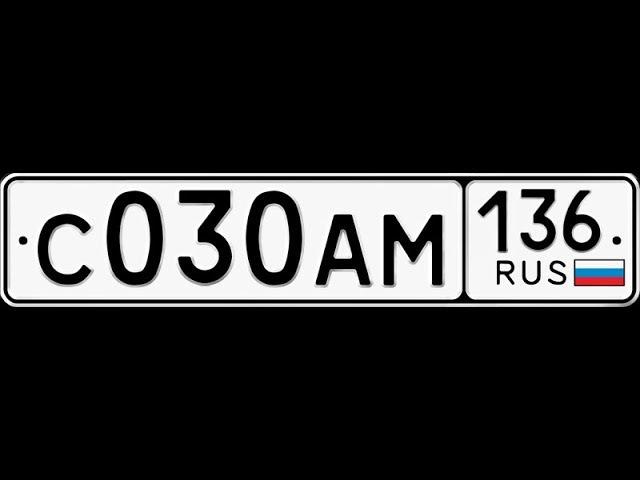 Ниссан С030АМ136 поворот налево из правого ряда на Донбасской