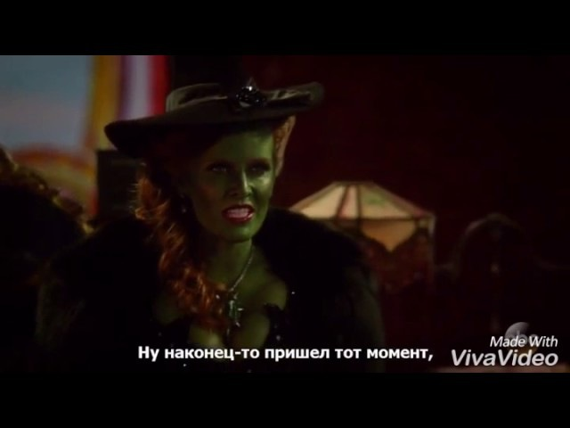 Zelena Once Upon a Time S6E20