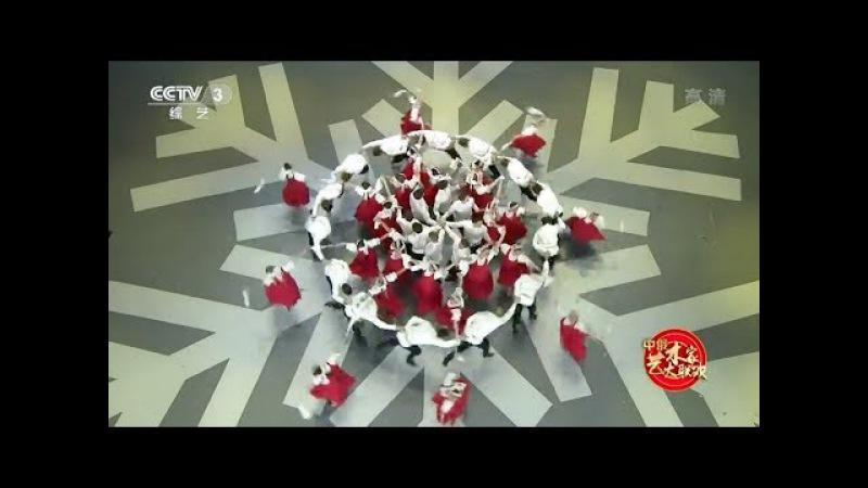 ГААНТ имени Игоря Моисеева. Русский танец Лето. Выступление в г.Харбин