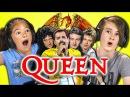 Детки слушают Queen!
