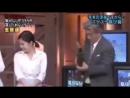 Новое японское шоу «Угадай жену» побило все рекорды по рейтингам в мире 2