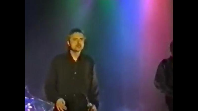 АлисА - Новая кровь (26 сентября 1996 - Калуга - Филармония - тур «Рок-н-ролл - это не работа»)