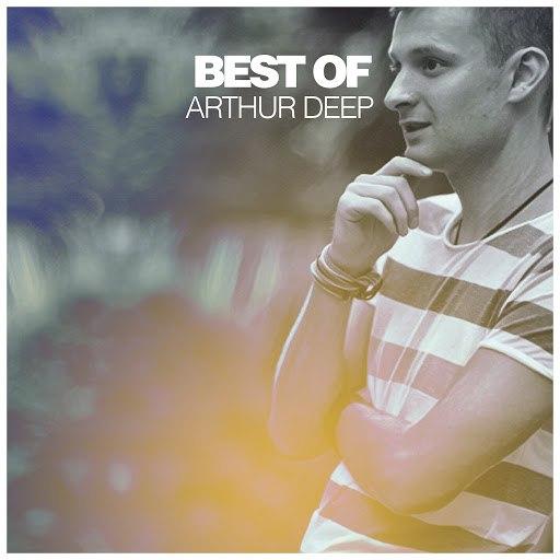 Arthur Deep альбом Best of Arthur Deep (DJ Mix)