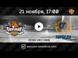 «Спутник» Нижний Тагил - «Торпедо» Усть-Каменогорск