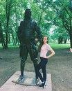 Анастасия Романенко фото #11