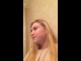 Екатерина Смирнова  Live