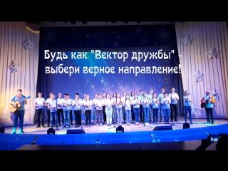 """4 отряд д/л """"Стремительный"""" ВДЦ """"Орлёнок"""" 13 смена"""