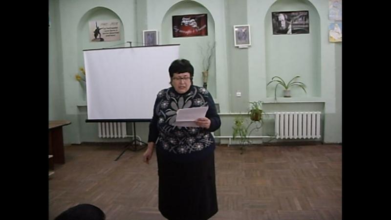 Зоя Заяц 17.02.18 в библиотеке Пушкина