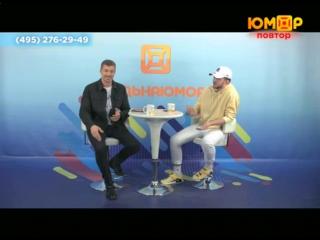 #Настроение Life от 23.11.2017 в гостях Артём Угляров и Шамиль-ShaM-Намазбаев