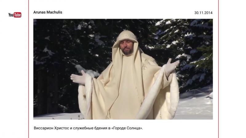 Реальное Кино с Виталием Манским: Христос живет в Сибири