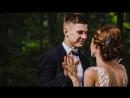 Свадьба Тимофея и Даши. Фотограф Неля Соколова