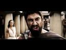 This is Sparta! - Это Спарта!