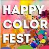 22 июля   Фестиваль Красок   Happy Color Fest