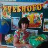 4-А класс ГБОУ СОШ №34 г.Севастополь