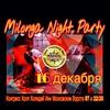 Milonga Night Party!
