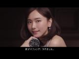 CM Aragaki Yui - KOSE Sekkisei 15sec - 2018.03.01