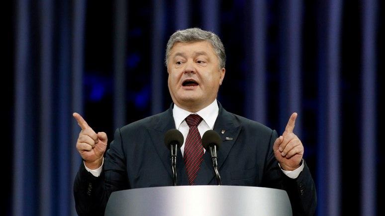 Порошенко дал поручение Минобороны насчёт операции в Донбассе