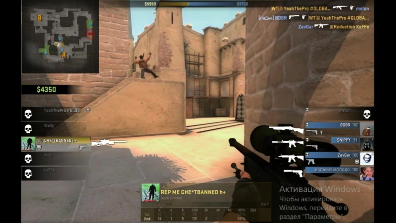 Csgo hightlights 1