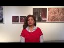 Космоэнергетика обучение у Татьяны Ки-отзыв