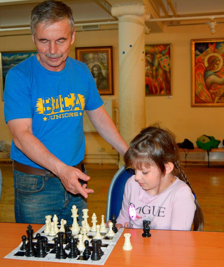 секция шахмат
