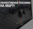 Илья Валерьевич фото #13