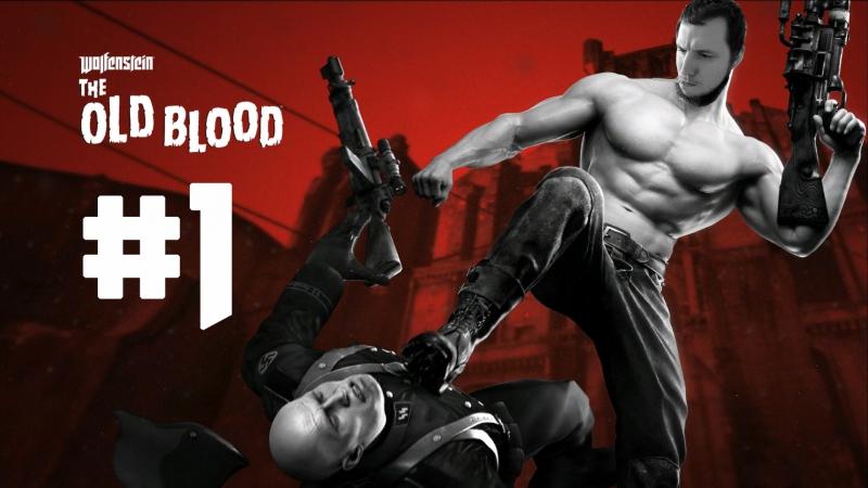 Прохождение The Old Blood 1 » Freewka.com - Смотреть онлайн в хорощем качестве