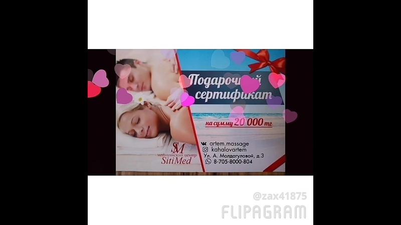 VID_71320312_184354_939.mp4