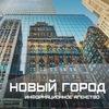 Новости Нижнего Тагила Novygorod.info