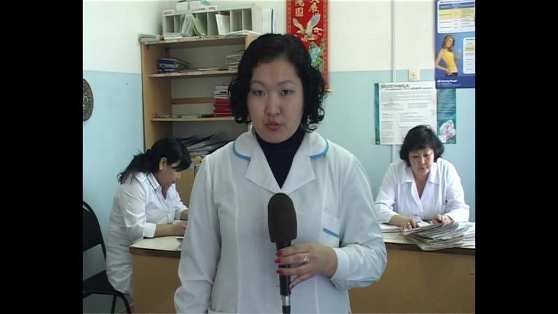 Сюжет о Женской консультации на калмыцком языке .