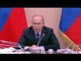 Герман Греф и Путин В.В