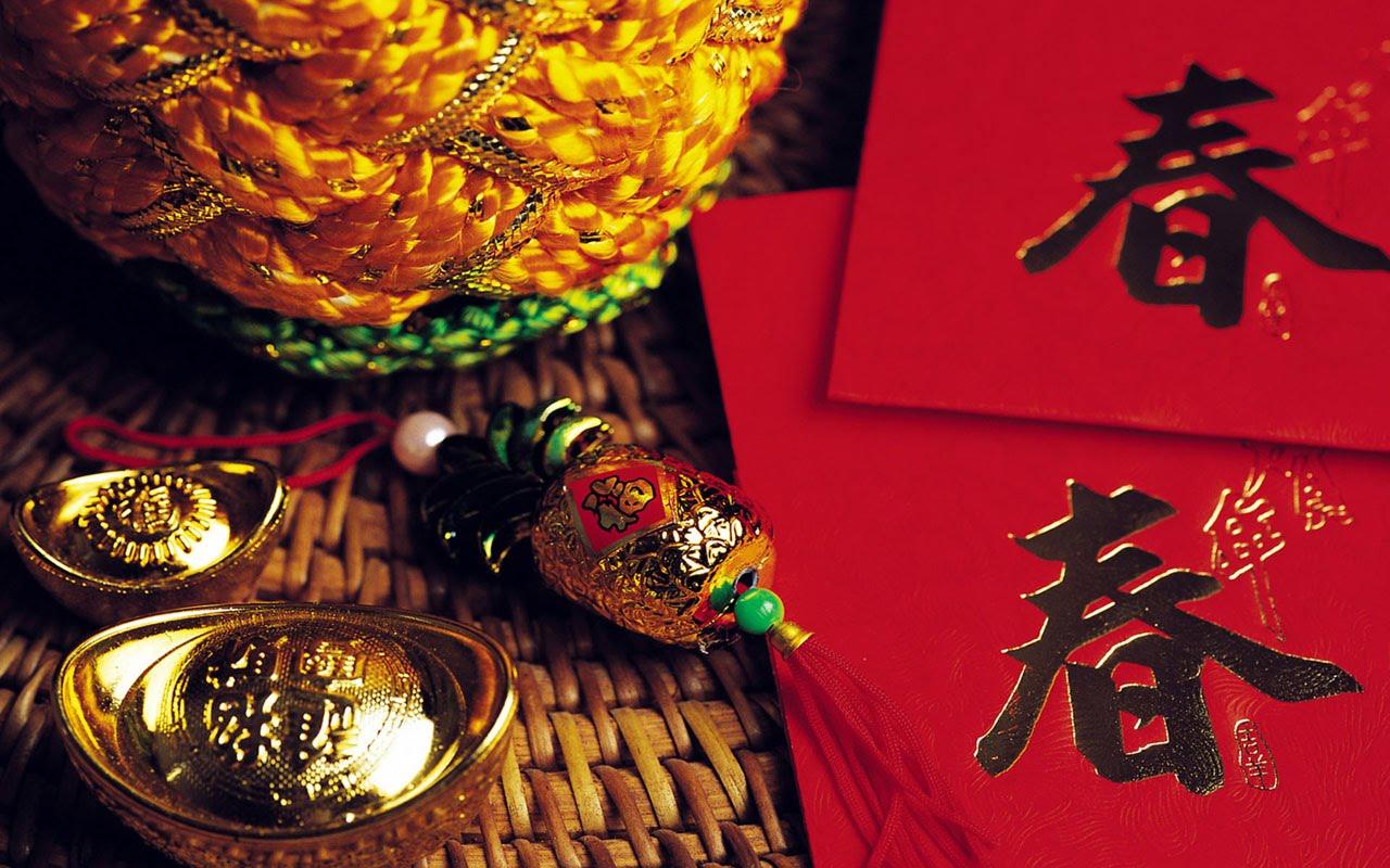 Открытка, китайское поздравление в открытках