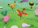 Покемон 4 сезон 45 серия - Большая гонка воздушных шаров