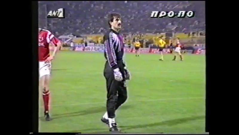 86 UC-1991/1992 AEK Athen - Spartak Moskva 2:1 (06.11.1991) FULL