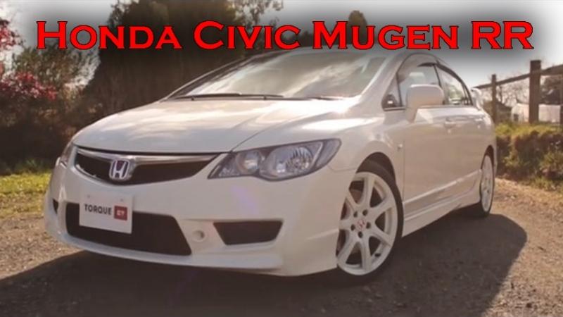 Torque GT - обзор Honda Civic Mugen RR [BMIRussian]