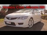 Torque GT - обзор Honda Civic Mugen RR BMIRussian