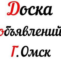 omsk_darom55