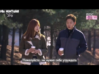 [FSG HUNTERS] 27/118 Человек,который дарит счастье/Person Who Gives Happiness