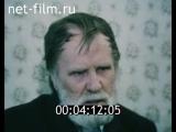 Сегодня исполнилось бы 85 лет В.И.Белову, писателю, нашему земляку, фрагменты из фильма 1985 г и юбилея 2007 г