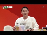 My Ugly Duckling 170903 Episode 52