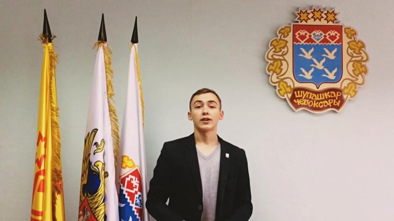 Молодёжное правительство при администрации Московского района города Чебоксары объявляет новый набор в команду !